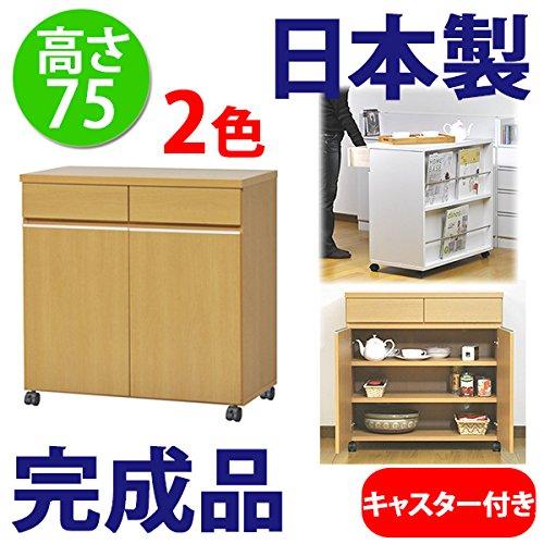 キッチンワゴン 74 キャスター付き 木製 日本製 完成品 (ナチュラル) B079BP4K7Mナチュラル