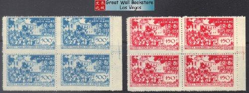 Vietnam Stamps - 1958, Sc 78-9 August Revolution, 13th Anniv. - Block of 4 - MNH, F-VF