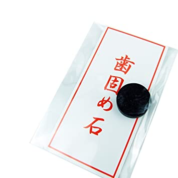 歯固めの石 お守り 神社で祈願済み お食い初め 石 はがため 歯固め はがため石 子供 日本製 人気