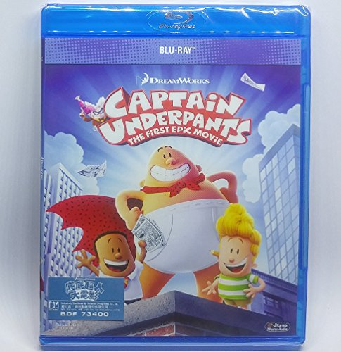 Captain Underpants: The First Epic Movie (Region Free Blu-Ray) (Hong Kong Version / Chinese subtitled)