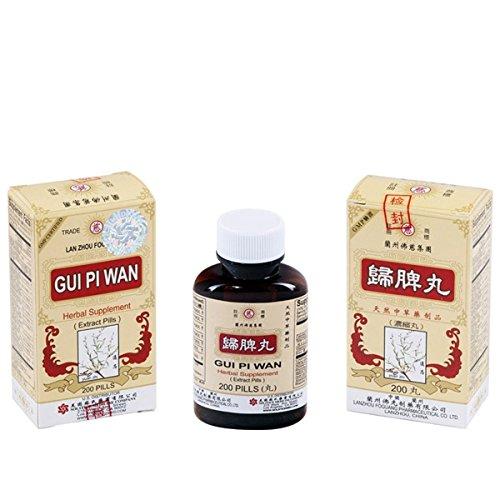 Lan Zhou Foci - Gui Pi Wan (for blood and heart health) - Herbal Supplement 200 pills x 3 (Gui Pi Wan 200 Pills)