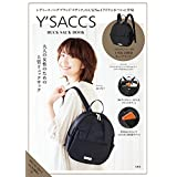Y'SACCS RUCK SACK BOOK イザック 多機能リュックサック