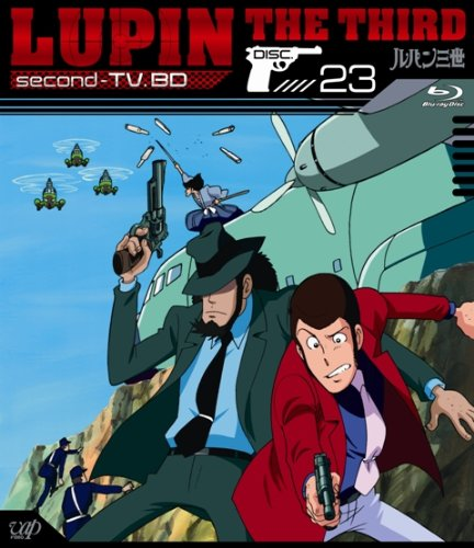 Lupin the Third second - TV. BD 23 [Blu-ray] by