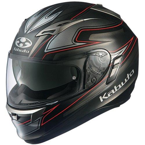 Kabuto Helmet - 8