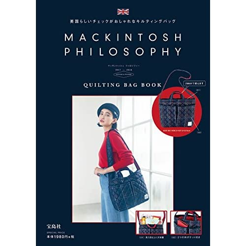MACKINTOSH PHILOSOPHY 2017年秋冬号 画像 A