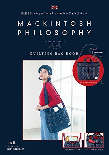 MACKINTOSH PHILOSOPHY 2017 ‐ QUILTING BAG BOOK  大きい表紙画像