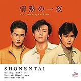Shonentai - Jounestu No Ichiya [Japan CD] JECN-321