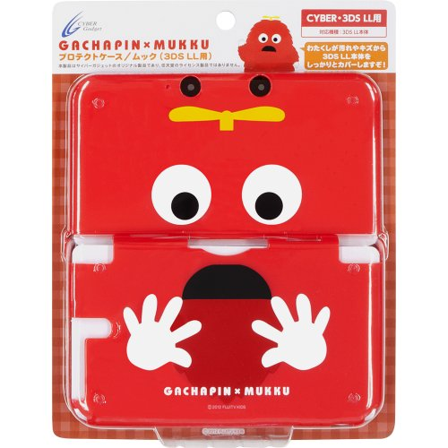 Gachapin × Mucc Protect Case (for 3DS LL) by CYBER GADGET