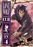 Lone Wolf and Cub, Vol. 4