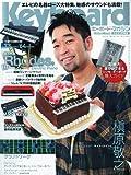 Keyboard magazine (キーボード マガジン) 2010年 01月号 WINTER (CD付き)[雑誌]