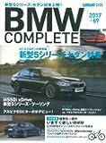 BMW COMPLETE Vol.69 (Gakken Mook)