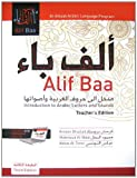 3rd Edtn Teachers Edtn Alif Baa, , 1589017056