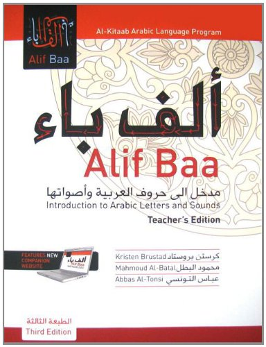 Teacher's Edition of Alif Baa: An Introduction to Arabic Letters and Sounds (With DVD, Third Editio) (Arabic and English