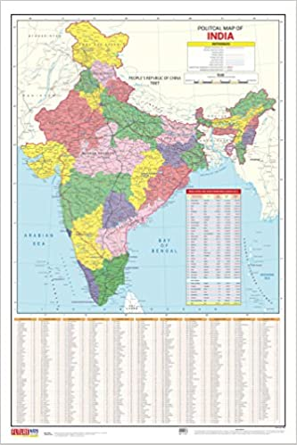 Political Map For Kids.India Map Political 50 8cm X 76 2cm Amazon In Future Kids