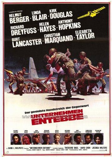 (Movie Posters Superbad - 11 x 17)