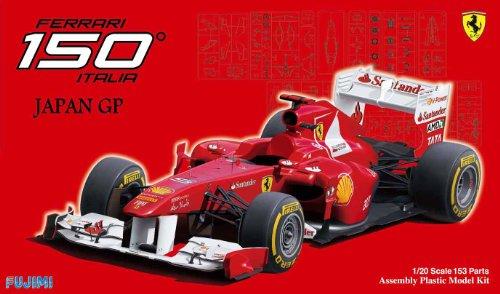 Plastic Model Grand Prix Series No.52 1/20 Ferrari 150d Italy Japan GP by Fujimi - Italy Ferrari Shop