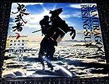 Onimusha Symphonic Original Soundtrack