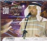 Haflat Al kuwait (Part 1) [Audio CD] Mohammed Abdu