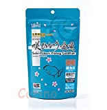 Saki-hikari Fancy Goldfish Baby Diet 100 G. By Carino