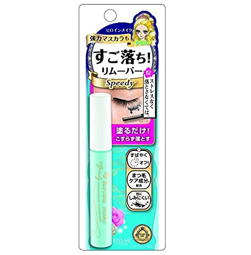 Most Popular Eye Makeup Remover