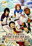 KING OF PRISM : PRIDE THE HERO THE MOVIE - COMPLETE ANIME MOVIE DVD BOX SET