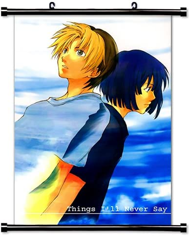 Amazon Com Hikaru No Go Anime Fabric Wall Scroll Poster 16 X 23 Inches Wp Hikaru No Go 63 Posters Prints You can help goanipedia by expanding it and adding more information to it. hikaru no go anime fabric wall scroll poster 16 x 23 inches wp hikaru no go 63