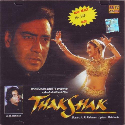 www.downloadming.com - Thakshak (1999) - Zortam Music