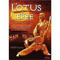 Le Lotus & L'epée