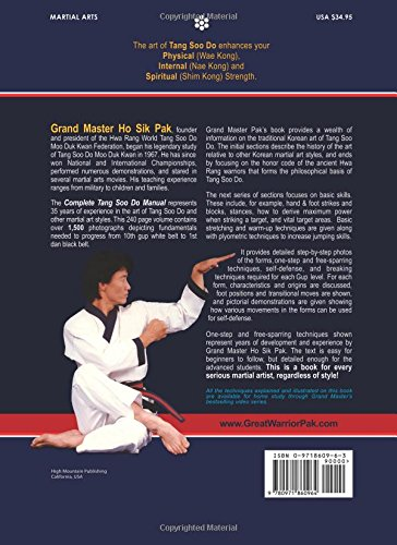 Complete tang soo do manual from white belt to black belt vol 1 complete tang soo do manual from white belt to black belt vol 1 lukas martisius john dorsey ho sik pak 9780971860964 amazon books fandeluxe Choice Image