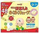 meiji hohoemi rakuraku cube mikl powder HOT ITEM!!! 27g x48bags
