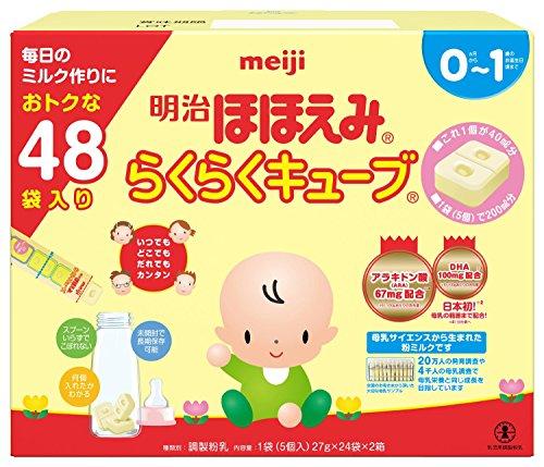 meiji hohoemi rakuraku cube mikl powder HOT ITEM!!! 27g x48bags by Meiji