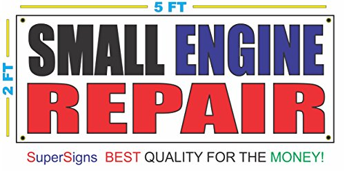 SMALL ENGINE REPAIR Banner Sign 2X5 ()