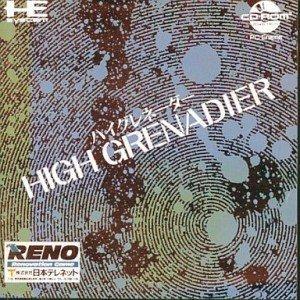 high-grenadier-japan-import