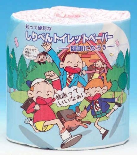 しりべん健康  トイレットペーパー100個セット B00731AL8A
