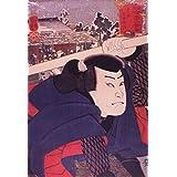 Musashi - Box 3 volumes