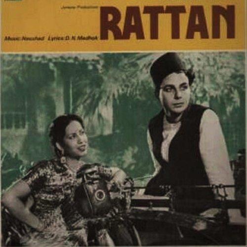 Rattan (Original Motion Picture Soundtrack) (Rattan Originals)