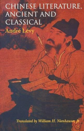 essays about chinese literature Chinese literature, writings produced in the chinese language two distinct traditions exist in chinese literature: the literary and the vernacular, or colloquial two distinct traditions exist in chinese literature: the literary and the vernacular, or colloquial.