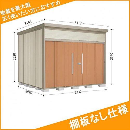 タクボ物置 JN/トールマン 棚板なし仕様 JN-3229 一般型 標準屋根 『屋外用中型大型物置』 トロピカルオレンジ B074WYT48Y