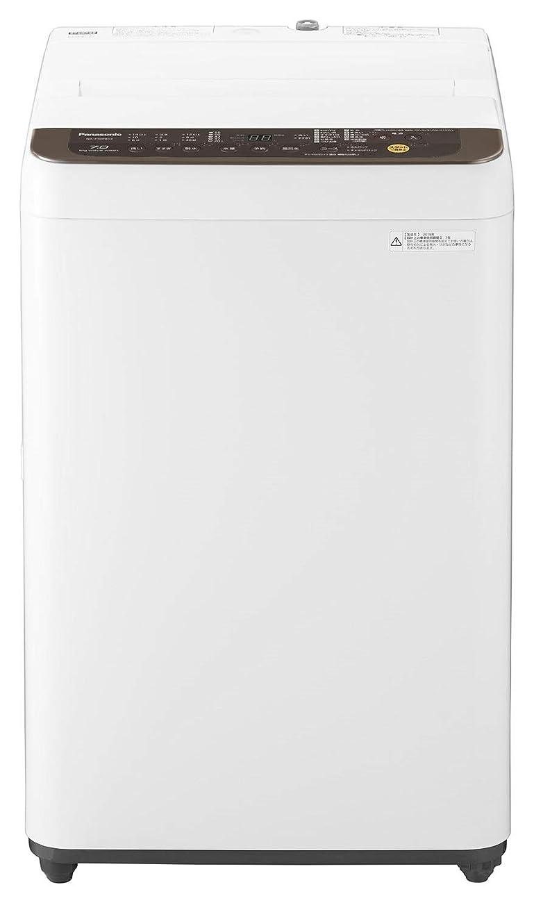 後方前に状パナソニック 8.0kg 全自動洗濯機 泡洗浄 ホワイト NA-FA80H6-W