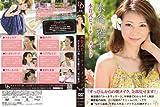 Masako Mizutani - Mizutani Shiki Beauty Method [Japan DVD] LPFD-8004