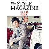 2019年 Vol.43 カバーモデル:田中 圭( たなか けい )さん