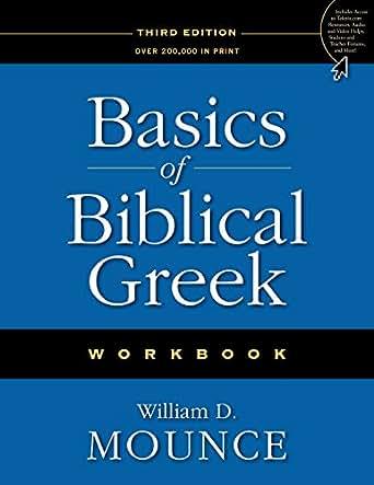 Basics of Biblical Greek Workbook - Kindle edition by Zondervan ...