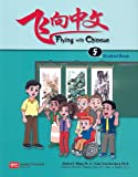 img - for Flying With Chinese Grade 5: Student Book book / textbook / text book