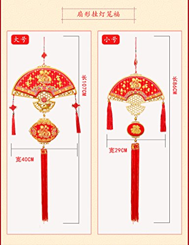 Happy Chinese New Year Spring Festival Red Chinese Traditional Ornamental Knot Tassel For Home, Party & Holiday Decor