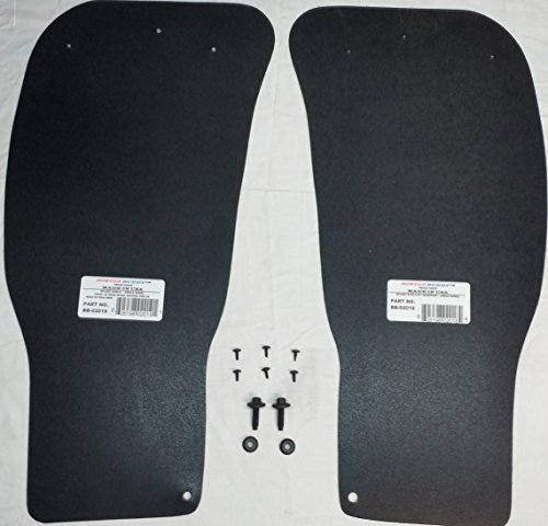 (1990-1997 Ford Bronco, F150, F250, F350 Inner Rear Wheel Splash Shield - Set of 2)