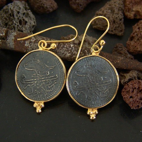 (925 Sterling Silver Large Ottoman Coin Fine Earrings By Omer 24k Gold Vermeil)