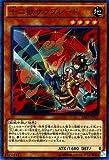 遊戯王/第9期/11弾/RATE-JP017SR 十二獣サラブレード【スーパーレア】