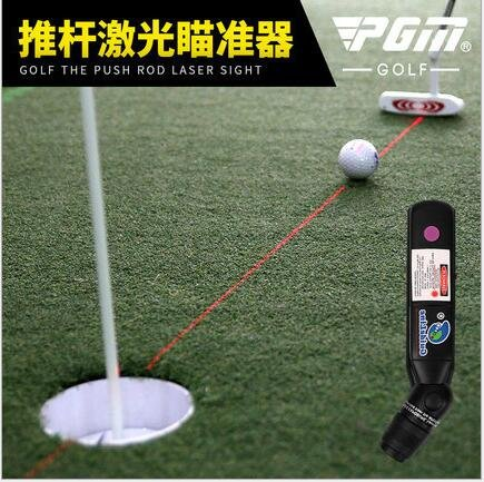 PGM golf putter laser sight indoor teaching putt practice aid