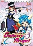 Galaxy Angel - Angels a la Carte (Vol. 2)