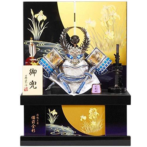 五月人形 兜 収納飾り 徳川家康 大輝 メタブルー塗 幅45cm [sb-16-142] B07N7Z9HZD